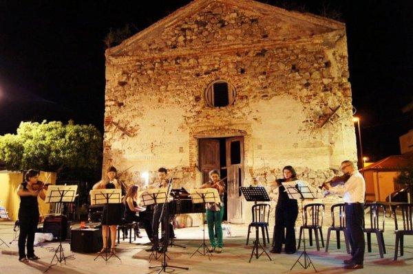 Concerto a San Ferdinando
